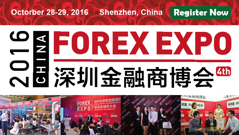 China Forex 2016 Returns for a Second Edition