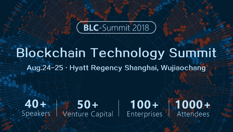 Experts and Investors Disccusing Options at Blockchain Technology Summit 2018