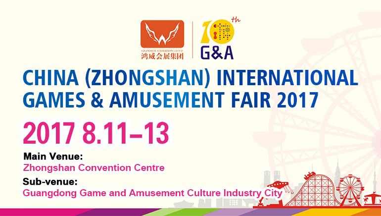 China International Games and Amusement Fair
