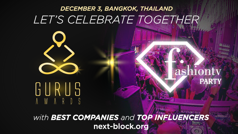 The GURUS AWARDS