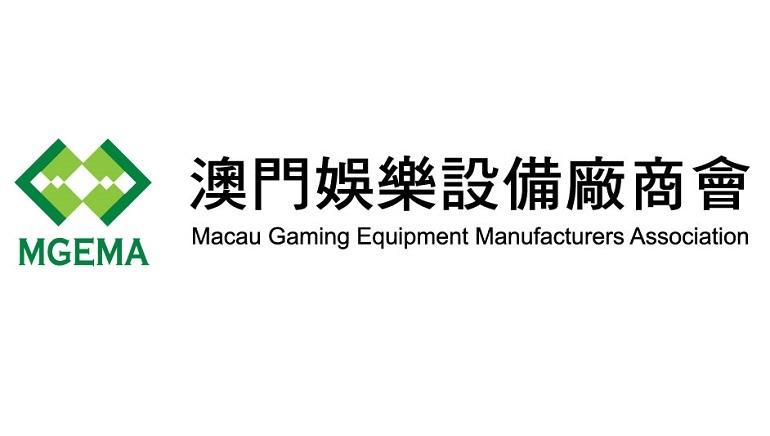 Macau Gaming Equipment Manufacturers Association