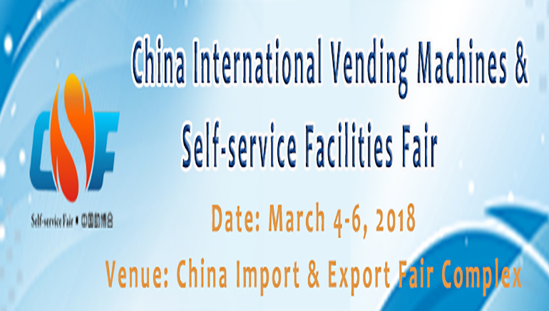 China Right: VMF 2018 Displays Advanced Technologies and Payment Systems
