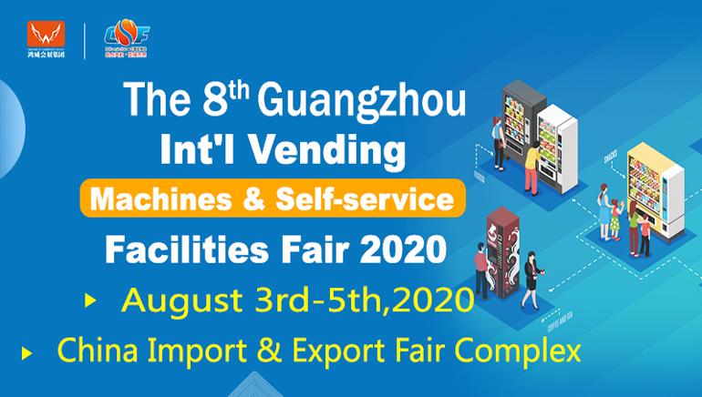 China International Vending Machines & Self-service Facilities Fair