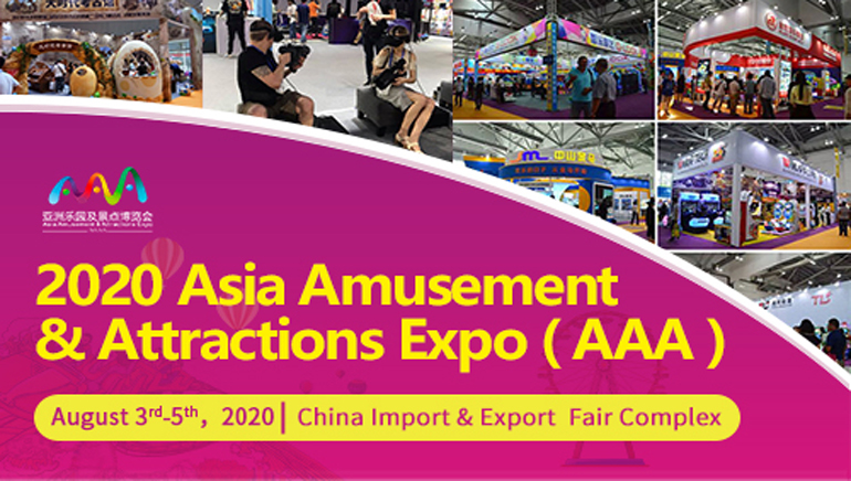 Asia Amusement & Attractions Expo