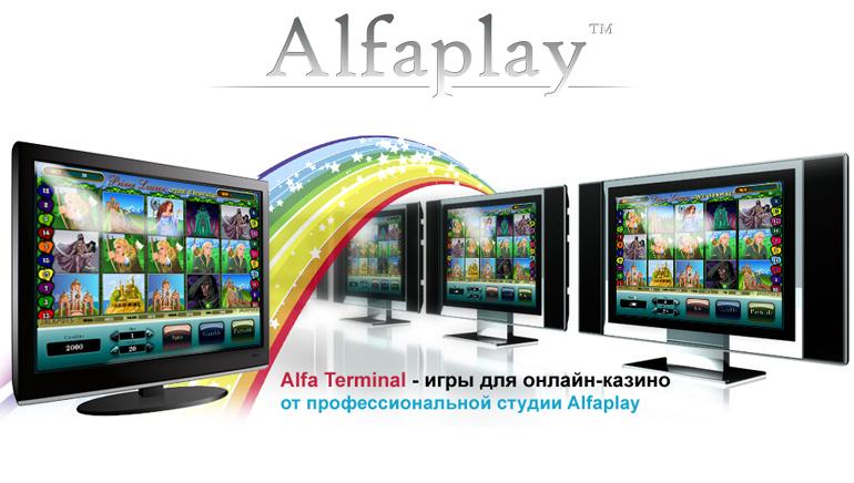 Alfaplay
