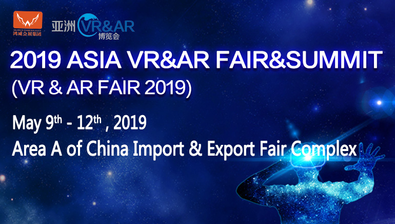 Asia VR & AR Fair & Summit