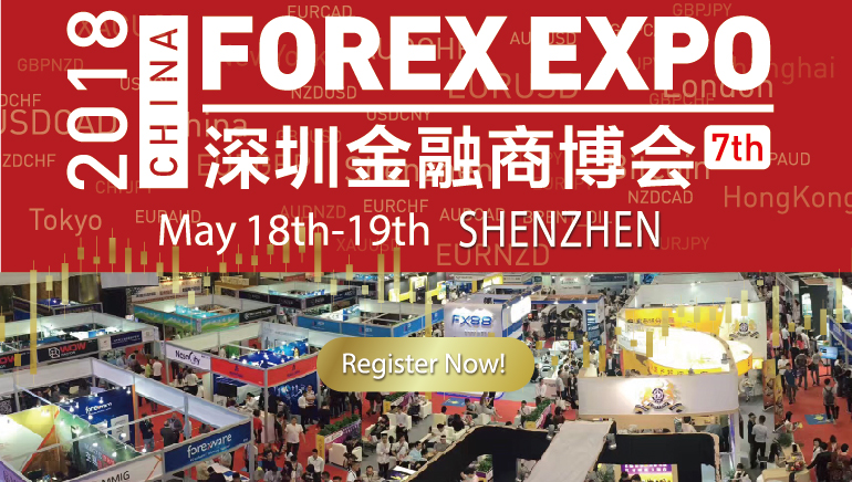 China Forex Expo Coming Back in 2018