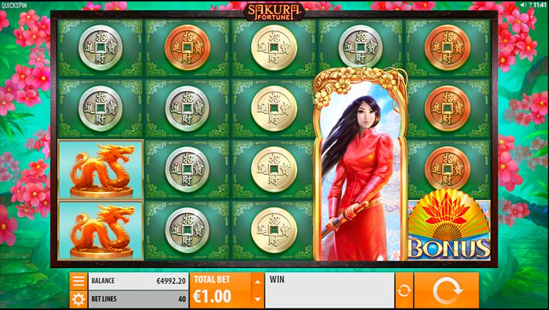Futuriti casino no deposit codes 2017