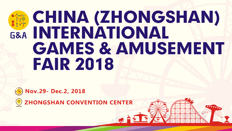 China (Zhongshan) International Games & Amusement Fair 2018