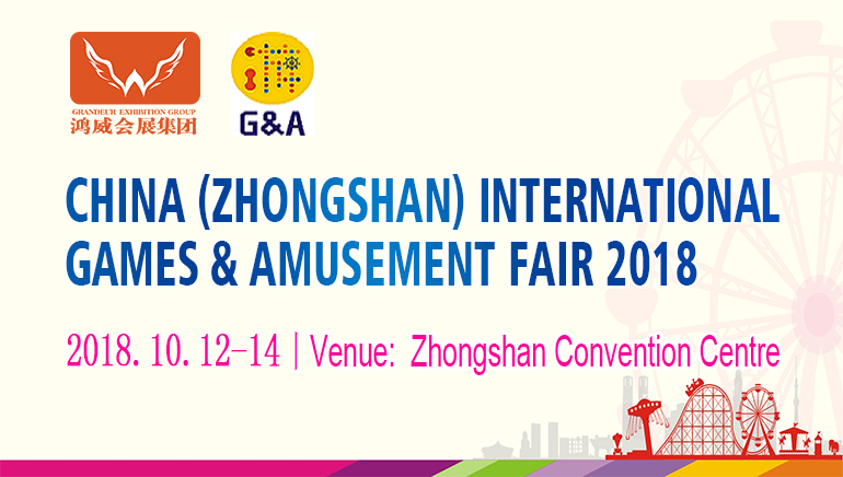 International Games & Amusement Fair 2018 Taking Place this October in China