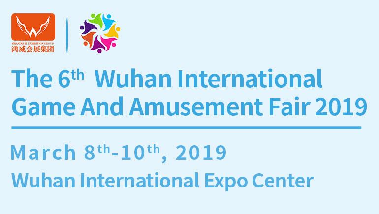 Wuhan International Games & Amusement Fair
