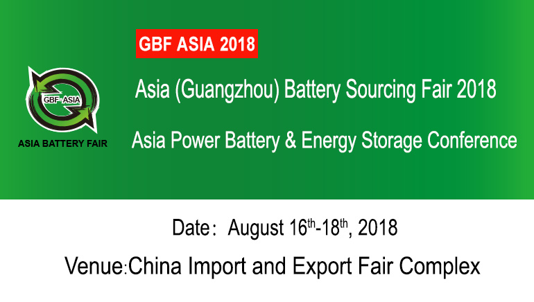 The Asia (Guangzhou) Battery Sourcing Fair