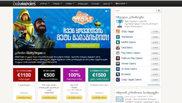 Online Casino Reports Launches New Site for Georgian Players