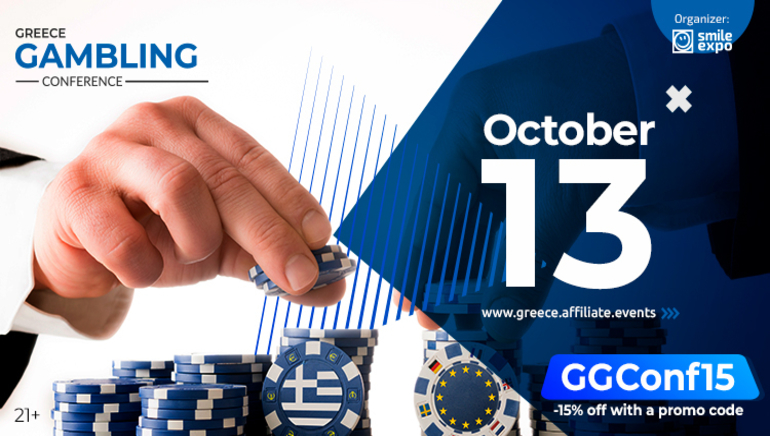Greece Gambling Conference 2021 Coming in Mid-October