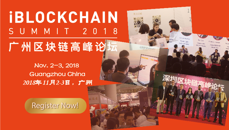 iBlockchain Summit 2018 Returns in November