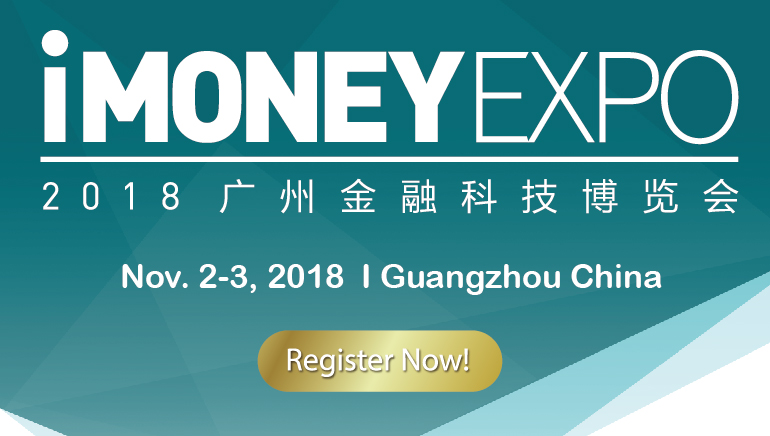 Official iMoney Expo Slated for November 2018 in China