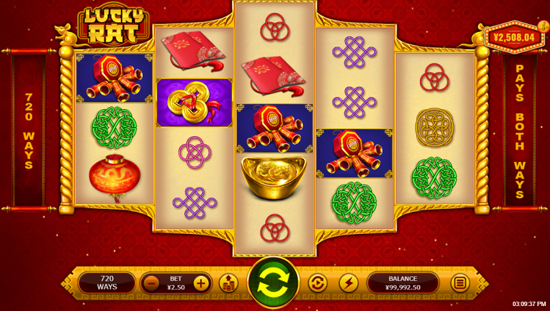 Start The Year Of The Rat With The Chinese Themed Lucky Rat Game From RTG Slots
