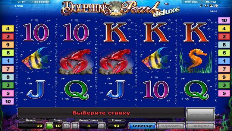 online casino reviewer onlinecasino