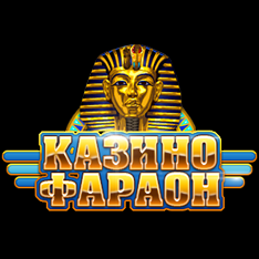 Pharaon Club