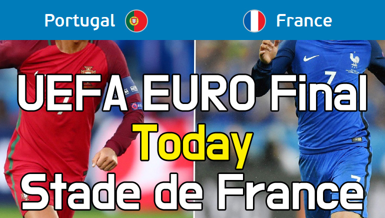 Euro 2016 Final: France and Portugal Fight for The European Championship