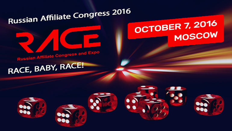 October's RACE 2016 Set to Empower Affiliates to Market iGaming