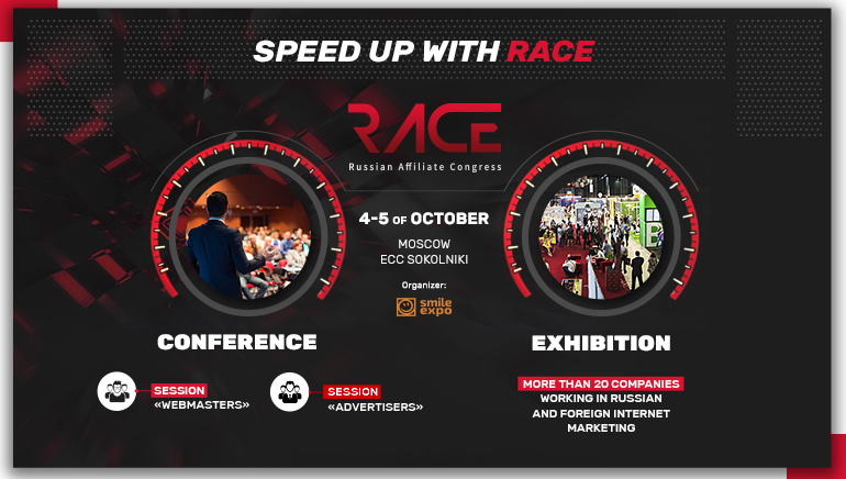 Russian Affiliate Congress and Expo (RACE)
