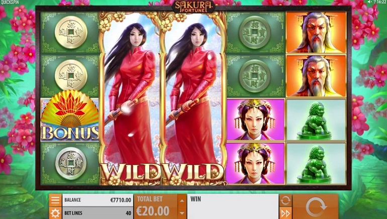 New Japanese-themed Quickspin Slot Coming: Sakura Fortune