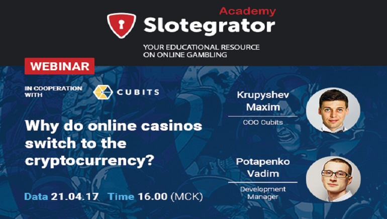 Slotegrator Webinar to Discuss Online Casinos and Cryptocurrencies