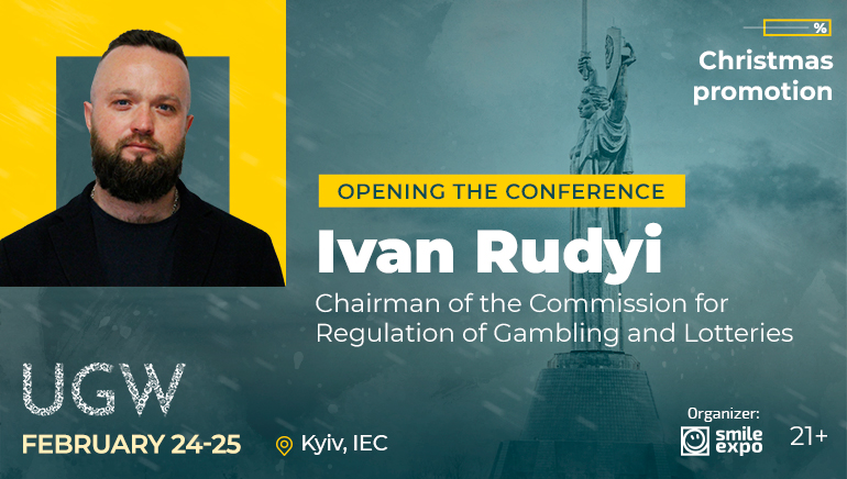 Jurisdiction Manager Ivan Rudyi Will Launch UGW 2021