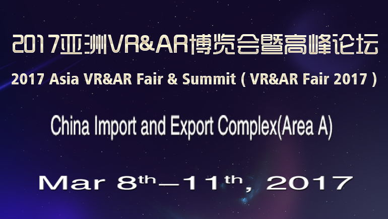 Guangzhou Provides a Strong Dose of Virtual Reality with 1st Asia Vr/AR Fair & Summit