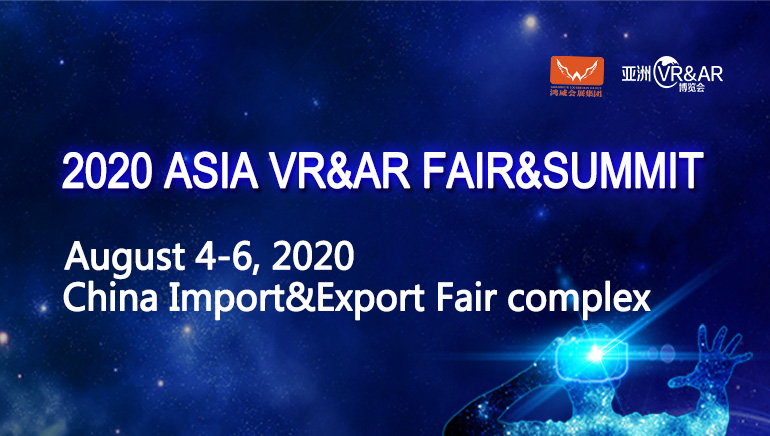 Asia VR & AR Fair & Summit