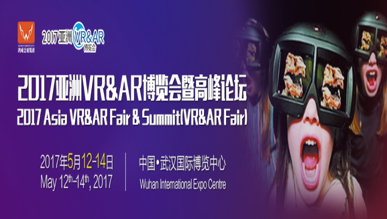 2017 VR&AR Summit in Wuhan Set for May