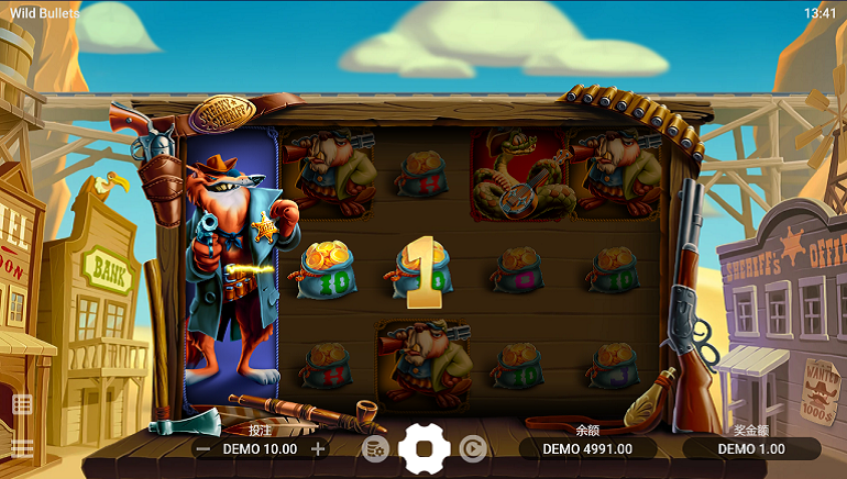 Wild Bullets Slot Releases from Evoplay Entertainment